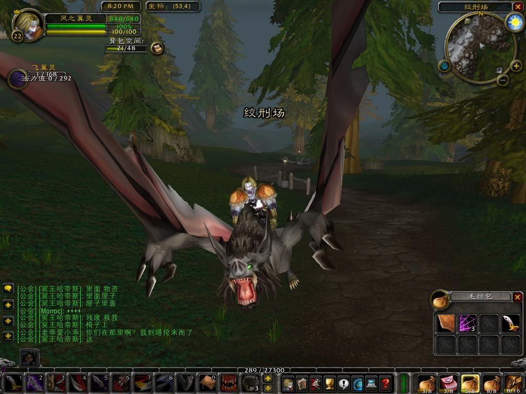 WoW 2005-05-05 20-21-00-33.jpg
